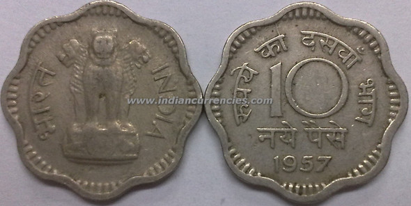 10 Naye Paise of 1957 - Kolkata Mint - No Mint Mark