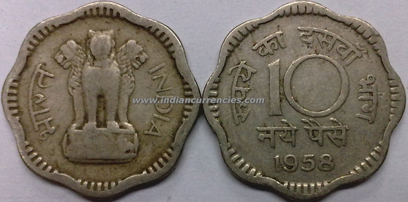 10 Naye Paise of 1958 - Kolkata Mint - No Mint Mark