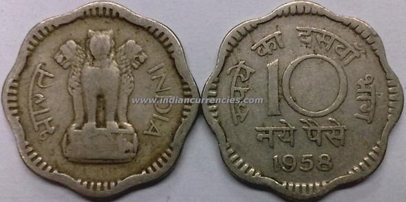 10 Naye Paise of 1958 - Kolkata Mint - No Mint Mark
