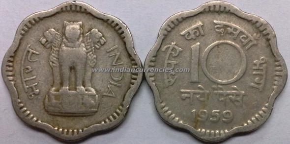 10 Naye Paise of 1959 - Kolkata Mint - No Mint Mark