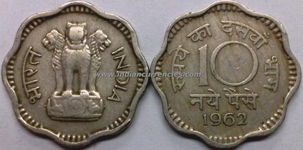 10 Naye Paise of 1962 - Kolkata Mint - No Mint Mark