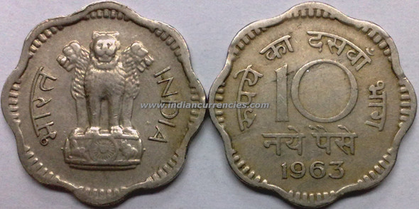 10 Naye Paise of 1963 - Kolkata Mint - No Mint Mark