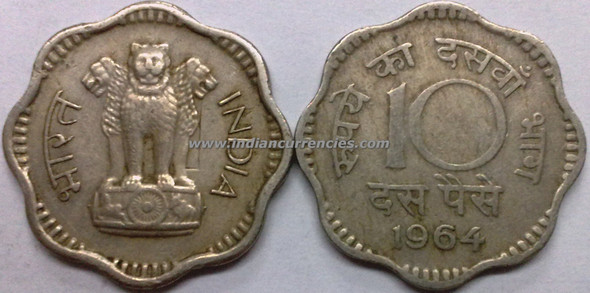 10 Paise of 1964 - Kolkata Mint - No Mint Mark