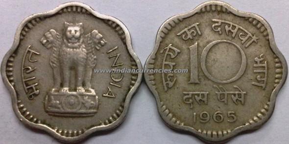 10 Paise of 1965 - Kolkata Mint - No Mint Mark