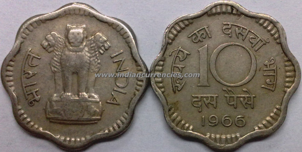 10 Paise of 1966 - Kolkata Mint - No Mint Mark