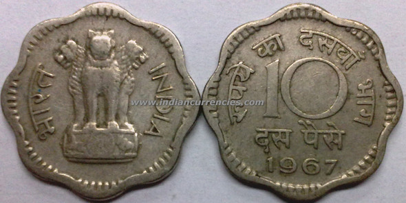 10 Paise of 1967 - Kolkata Mint - No Mint Mark