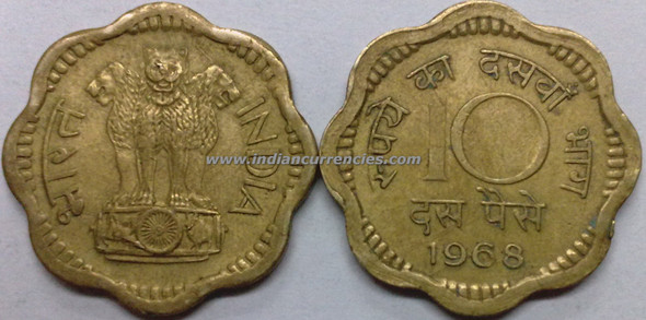 10 Paise of 1968 - Kolkata Mint - No Mint Mark