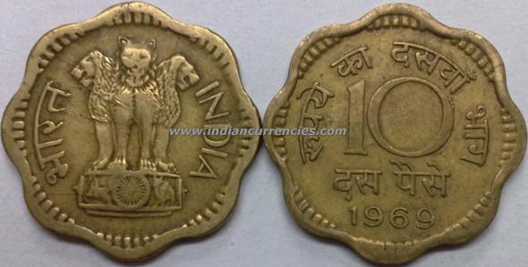 10 Paise of 1969 - Kolkata Mint - No Mint Mark