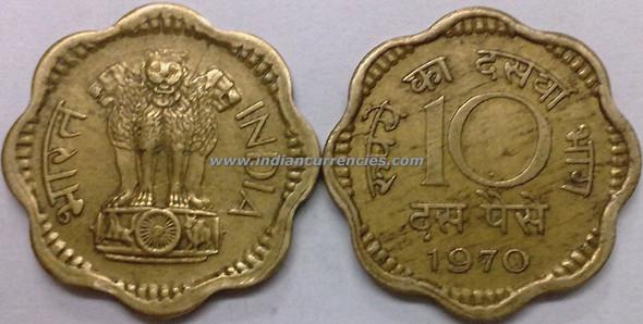10 Paise of 1970 - Kolkata Mint - No Mint Mark