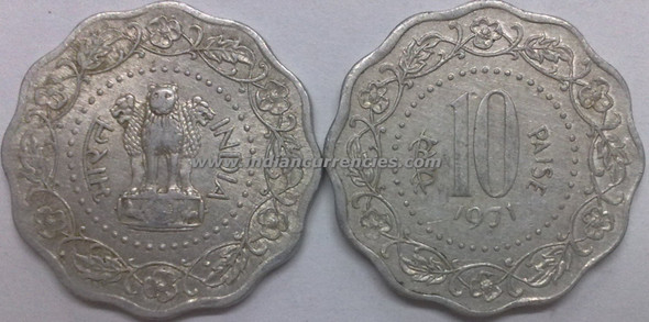 10 Paise of 1971 - Kolkata Mint - No Mint Mark