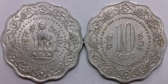 10 Paise of 1972 - Kolkata Mint - No Mint Mark