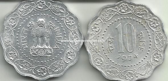 10 Paise of 1974 - Kolkata Mint - No Mint Mark