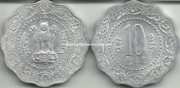 10 Paise of 1975 - Kolkata Mint - No Mint Mark