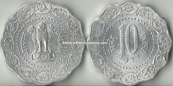 10 Paise of 1977 - Kolkata Mint - No Mint Mark