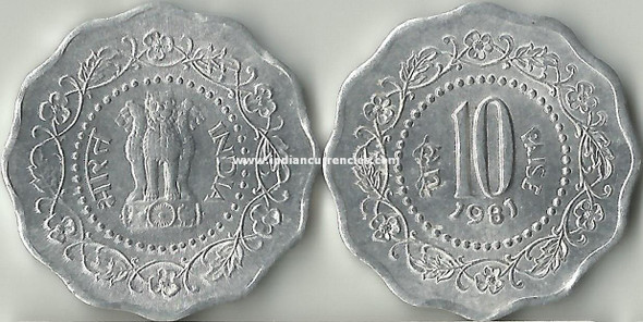10 Paise of 1981 - Kolkata Mint - No Mint Mark
