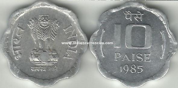 10 Paise of 1985 - Kolkata Mint - No Mint Mark