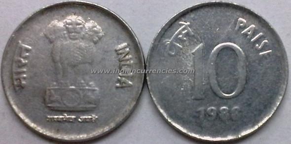 10 Paise of 1988 - Kolkata Mint - No Mint Mark - SS