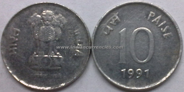 10 Paise of 1991 - Kolkata Mint - No Mint Mark - SS