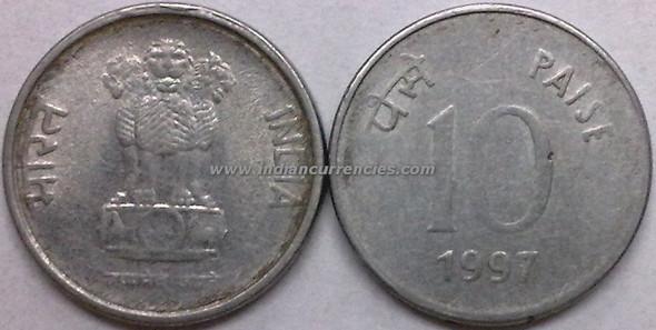 10 Paise of 1997 - Kolkata Mint - No Mint Mark