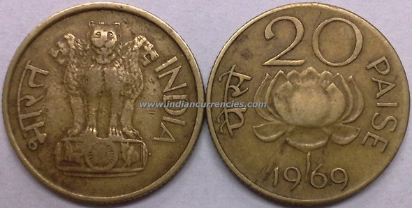20 Paise of 1969 - Kolkata Mint - No Mint Mark
