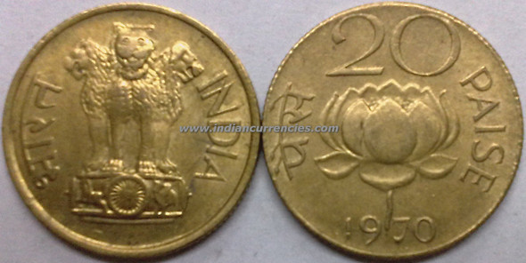 20 Paise of 1970 - Kolkata Mint - No Mint Mark