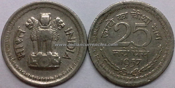 25 Naye Paise of 1957 - Kolkata Mint - No Mint Mark