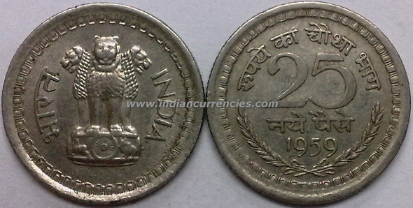 25 Naye Paise of 1959 - Kolkata Mint - No Mint Mark