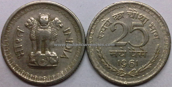 25 Naye Paise of 1961 - Kolkata Mint - No Mint Mark