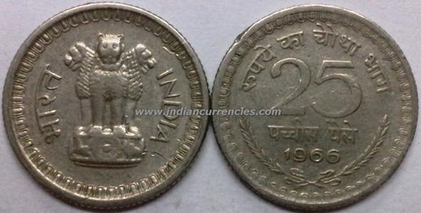 25 Paise of 1966 - Kolkata Mint - No Mint Mark