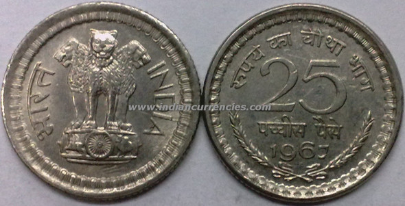 25 Paise of 1967 - Kolkata Mint - No Mint Mark