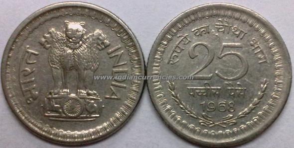 25 Paise of 1968 - Kolkata Mint - No Mint Mark