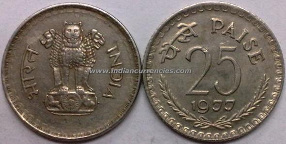 25 Paise of 1977 - Kolkata Mint - No Mint Mark
