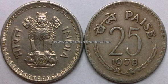 25 Paise of 1978 - Kolkata Mint - No Mint Mark