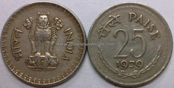 25 Paise of 1979 - Kolkata Mint - No Mint Mark