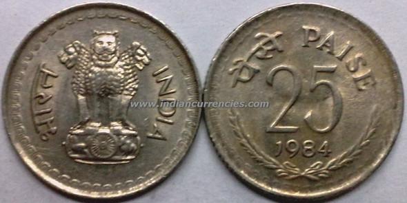 25 Paise of 1984 - Kolkata Mint - No Mint Mark