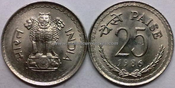 25 Paise of 1986 - Kolkata Mint - No Mint Mark