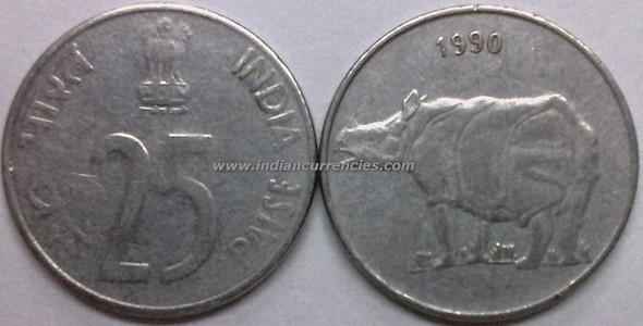 25 Paise of 1990 - Kolkata Mint - No Mint Mark - SS