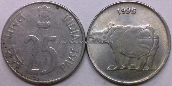 25 Paise of 1995 - Kolkata Mint - No Mint Mark