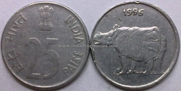 25 Paise of 1996 - Kolkata Mint - No Mint Mark