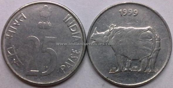 25 Paise of 1999 - Kolkata Mint - No Mint Mark