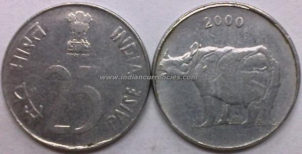 25 Paise of 2000 - Kolkata Mint - No Mint Mark