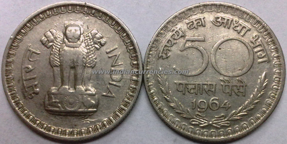 50 Paise of 1964 - Kolkata Mint - No Mint Mark