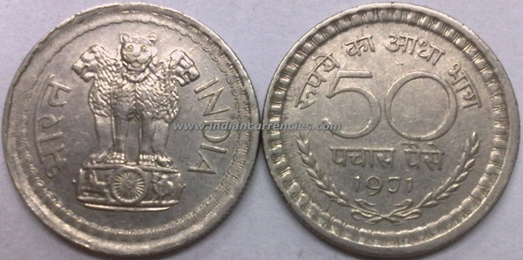 50 Paise of 1971 - Kolkata Mint - No Mint Mark