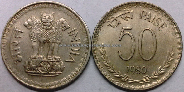 50 Paise of 1980 - Kolkata Mint - No Mint Mark