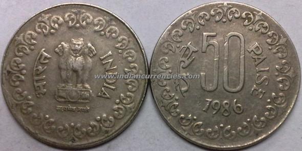 50 Paise of 1986 - Kolkata Mint - No Mint Mark