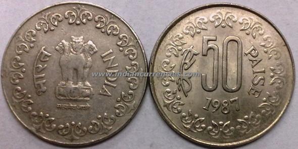 50 Paise of 1987 - Kolkata Mint - No Mint Mark