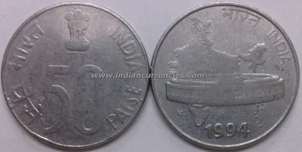 50 Paise of 1994 - Kolkata Mint - No Mint Mark