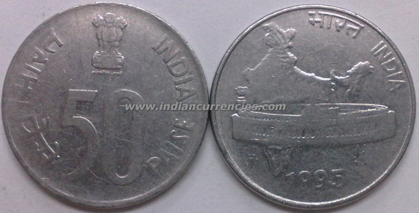 50 Paise of 1995 - Kolkata Mint - No Mint Mark