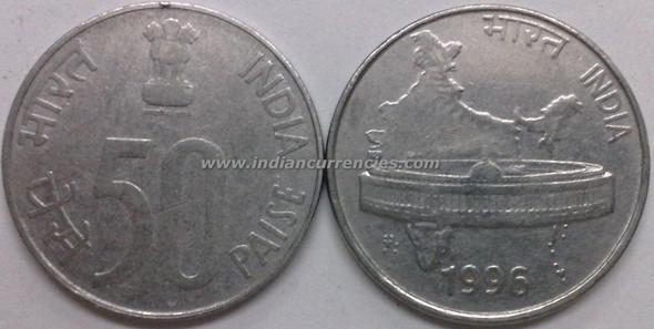 50 Paise of 1996 - Kolkata Mint - No Mint Mark