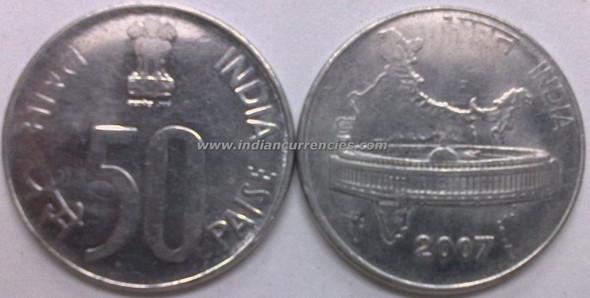 50 Paise of 2007 - Kolkata Mint - No Mint Mark
